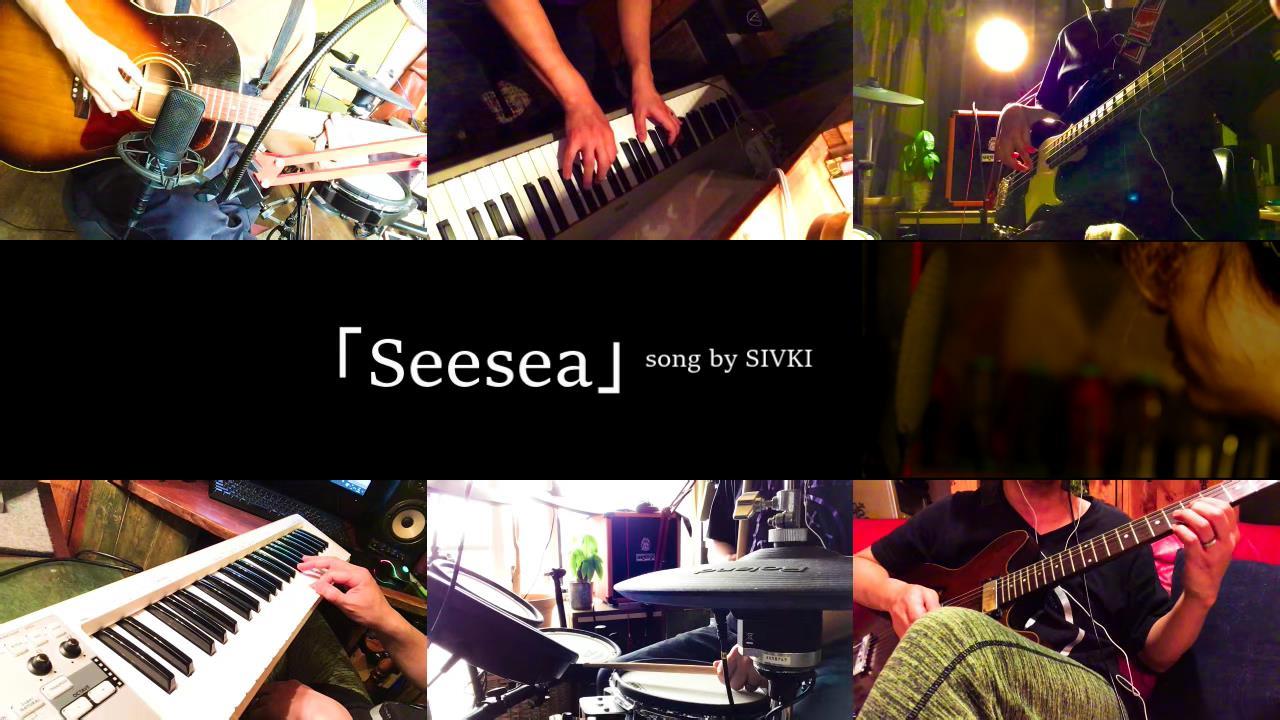 Seesea